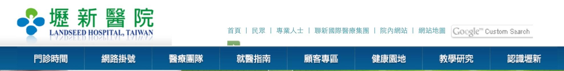 20140724壢新醫院藥局